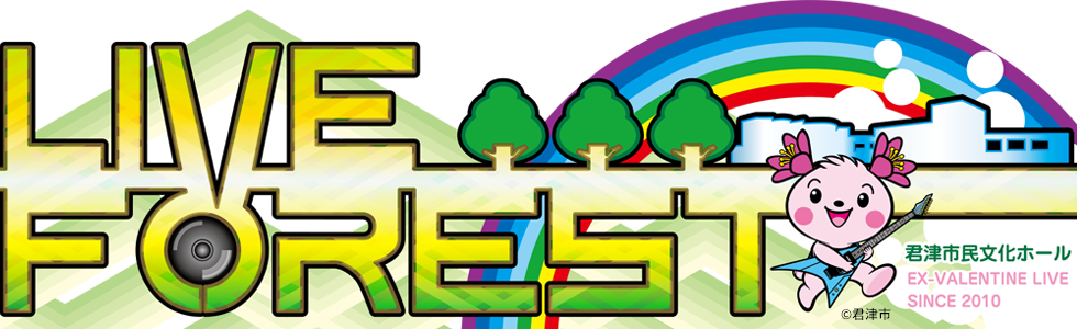 LIVE FOREST