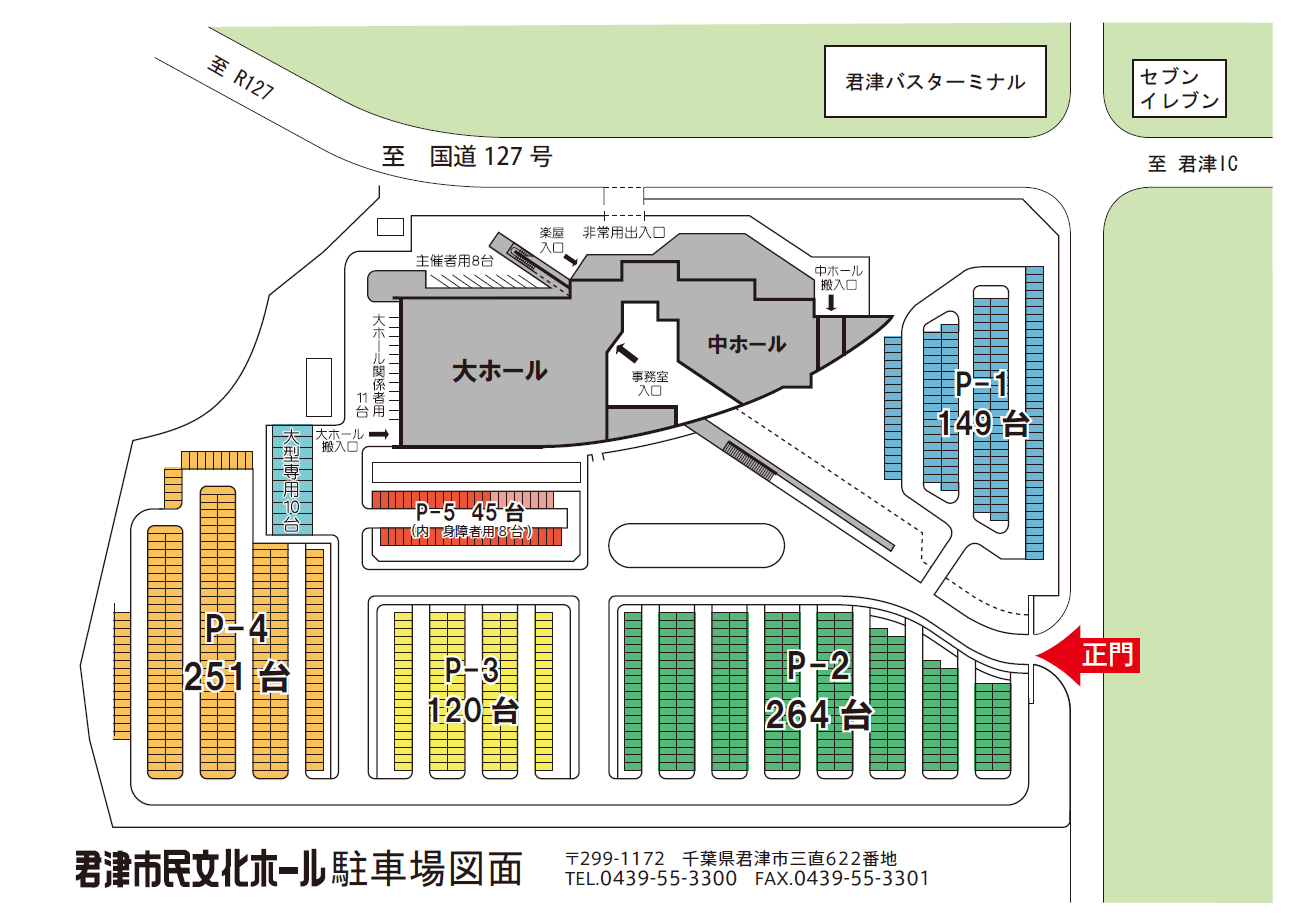 https://www.kimibun.jp/wp/wp-content/uploads/hall_info/parking.png